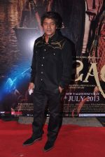 Aadesh Shrivastav at Issaq premiere in Mumbai on 25th July 2013 (315).JPG
