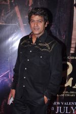 Aadesh Shrivastav at Issaq premiere in Mumbai on 25th July 2013 (317).JPG