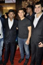Aamir Khan at Issaq premiere in Mumbai on 25th July 2013 (268).JPG