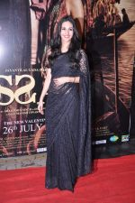 Amyra Dastur at Issaq premiere in Mumbai on 25th July 2013 (237).JPG