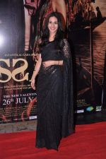Amyra Dastur at Issaq premiere in Mumbai on 25th July 2013 (238).JPG