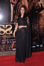 Amyra Dastur at Issaq premiere in Mumbai on 25th July 2013 (239).JPG