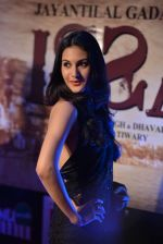 Amyra Dastur at Issaq premiere in Mumbai on 25th July 2013 (299).JPG