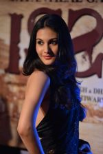 Amyra Dastur at Issaq premiere in Mumbai on 25th July 2013 (301).JPG