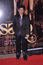 Kamaal Rashid Khan at Issaq premiere in Mumbai on 25th July 2013 (358).JPG