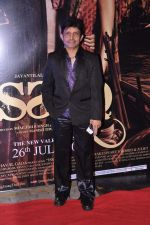 Kamaal Rashid Khan at Issaq premiere in Mumbai on 25th July 2013 (360).JPG