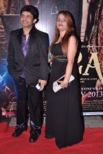 Kamaal Rashid Khan at Issaq premiere in Mumbai on 25th July 2013 (355).JPG