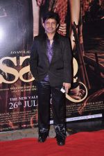 Kamaal Rashid Khan at Issaq premiere in Mumbai on 25th July 2013 (359).JPG