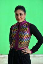 Kareena Kapoor at Launch of Raghupati Raghav song from Satyagraha in Mumbai on 25th July 2013 (184).JPG
