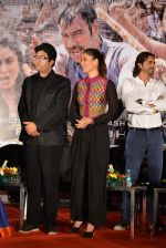 Kareena Kapoor, Parsoon Joshi at Launch of Raghupati Raghav song from Satyagraha in Mumbai on 25th July 2013 (285).JPG