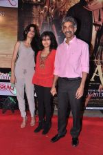 Makrand Deshpande at Issaq premiere in Mumbai on 25th July 2013 (314).JPG