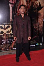 Prateik babbar at Issaq premiere in Mumbai on 25th July 2013 (463).JPG