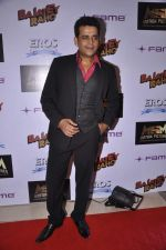 Ravi Kissen at Bajatey raho premiere in Mumbai on 25th July 2013 (209).JPG