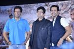 Salim merchant, Parsoon Joshi, Sulaiman Merchant at Launch of Raghupati Raghav song from Satyagraha in Mumbai on 25th July 2013 (187).JPG