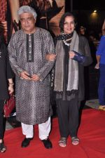 Shabana Azmi, Javed Akhtar at Issaq premiere in Mumbai on 25th July 2013 (334).JPG