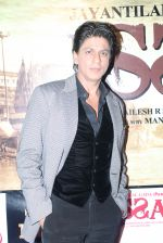 Shahrukh Khan at Issaq premiere in Mumbai on 25th July 2013 (2).JPG