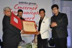 Shahrukh Khan honoured with Rajastha Patrika Concerned Communicatot award  (14).JPG