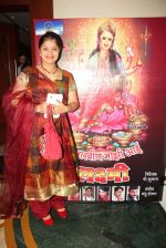 Sudha Chandran at Jai Mahalaxmi launch in Raheja Classic, Mumbai on 25th July 2013 (2).JPG