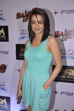 Surveen Chawla at Bajatey raho premiere in Mumbai on 25th July 2013 (285).JPG