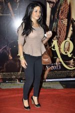 at Issaq premiere in Mumbai on 25th July 2013 (271).JPG