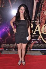 at Issaq premiere in Mumbai on 25th July 2013 (342).JPG