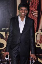 at Issaq premiere in Mumbai on 25th July 2013 (377).JPG