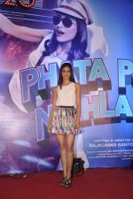 Ileana Dcruz at the Launch of Tu Mere Agal Bagal Hai song from Phata Poster Nikhla Hero in Mehboob, Mumbai on 26th July 2013 (118).JPG
