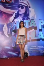 Ileana Dcruz at the Launch of Tu Mere Agal Bagal Hai song from Phata Poster Nikhla Hero in Mehboob, Mumbai on 26th July 2013 (119).JPG
