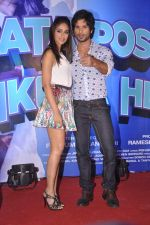 Ileana Dcruz, Shahid Kapoor at the Launch of Tu Mere Agal Bagal Hai song from Phata Poster Nikhla Hero in Mehboob, Mumbai on 26th July 2013 (113).JPG