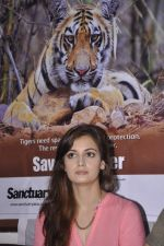 Dia Mirza at Save The Tiger campaign in Press Club, Mumbai on 26th July 2013 (19).JPG
