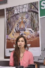 Dia Mirza at Save The Tiger campaign in Press Club, Mumbai on 26th July 2013 (23).JPG