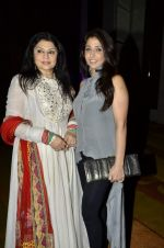 Krishika Lulla at Kiran Juneja Sippy_s Respond Foundation launch in Mumbai on 26th July 2013 (175).JPG