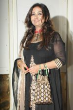 Mitali Singh at Pankaj Udhas_s Khazana concert in Trident, Mumbai on 26th July 2013 (5).JPG