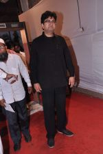 Parsoon Joshi at Sharad Pawar_s Iftar Party in Hajj House, Mumbai on 26th July 2013 (26).JPG
