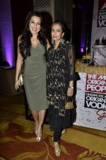 Pooja Bedi, Suchitra Pillai at Kiran Juneja Sippy_s Respond Foundation launch in Mumbai on 26th July 2013 (12).JPG