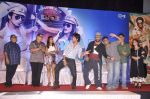 Rajkumar Santoshi,Ramesh S Taurani, Ileana, Shahid at the Launch of Tu Mere Agal Bagal Hai song from Phata Poster Nikhla Hero in Mehboob, Mumbai on 26th July 20 (114).JPG