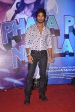Shahid Kapoor at the Launch of Tu Mere Agal Bagal Hai song from Phata Poster Nikhla Hero in Mehboob, Mumbai on 26th July 2013 (143).JPG