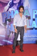 Shahid Kapoor at the Launch of Tu Mere Agal Bagal Hai song from Phata Poster Nikhla Hero in Mehboob, Mumbai on 26th July 2013 (145).JPG