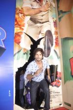 Shahid Kapoor at the Launch of Tu Mere Agal Bagal Hai song from Phata Poster Nikhla Hero in Mehboob, Mumbai on 26th July 2013 (148).JPG