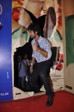 Shahid Kapoor at the Launch of Tu Mere Agal Bagal Hai song from Phata Poster Nikhla Hero in Mehboob, Mumbai on 26th July 2013 (71).JPG