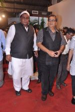 Subhash Ghai at Sharad Pawar_s Iftar Party in Hajj House, Mumbai on 26th July 2013 (58).JPG