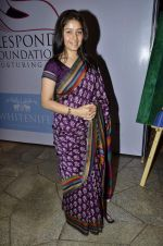 Sunidhi Chauhan at Kiran Juneja Sippy_s Respond Foundation launch in Mumbai on 26th July 2013 (56).JPG