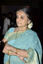 at Kiran Juneja Sippy_s Respond Foundation launch in Mumbai on 26th July 2013 (50).JPG