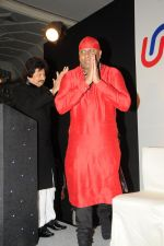 at Pankaj Udhas_s Khazana concert in Trident, Mumbai on 26th July 2013 (20).JPG