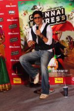 Shahrukh Khan visits Fun Cinemas in Bhopal to promote Chennai Express on 27th July 2013 (14).JPG