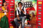 Shahrukh Khan visits Fun Cinemas in Bhopal to promote Chennai Express on 27th July 2013 (17).JPG