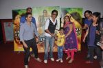 Shahrukh Khan visits Fun Cinemas in Bhopal to promote Chennai Express on 27th July 2013 (19).JPG