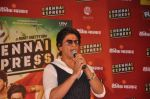 Shahrukh Khan visits Fun Cinemas in Bhopal to promote Chennai Express on 27th July 2013 (23).JPG