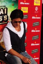 Shahrukh Khan visits Fun Cinemas in Bhopal to promote Chennai Express on 27th July 2013 (5).JPG