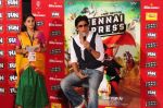 Shahrukh Khan visits Fun Cinemas in Bhopal to promote Chennai Express on 27th July 2013 (6).JPG